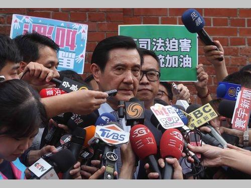 有罪判決を言い渡され、上告する方針を示す馬英九前総統