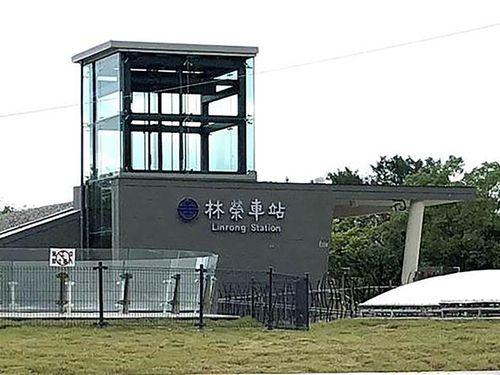 6月末までに開業する見通しの台東線・林栄駅=交通部鉄路改建工程局提供