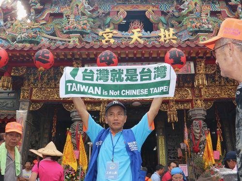 「台湾」名義での東京五輪出場を実現させようと、公民投票の実施に向けて活動する市民ら