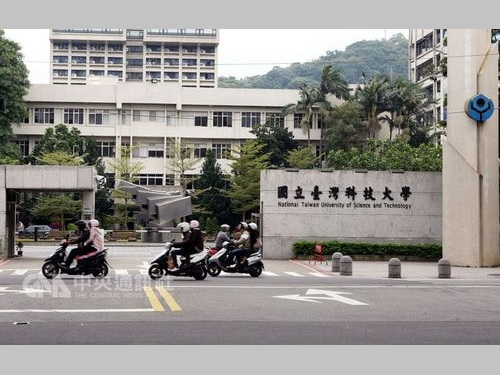 台湾科技大の校門