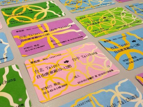 台湾高鉄提供