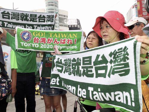 台湾名義での東京五輪参加支持を訴える日台の団体ら