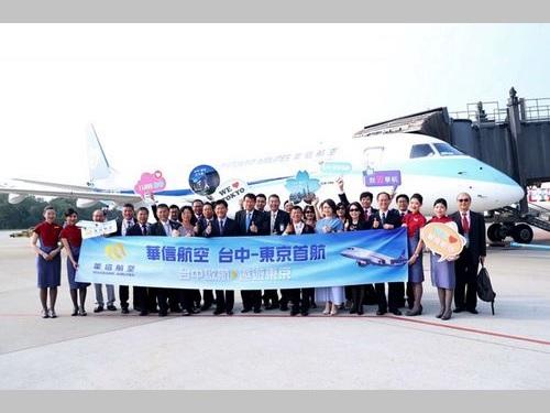 台中-東京(成田)線初便に搭乗する台中市訪日団のメンバーら=同市政府提供