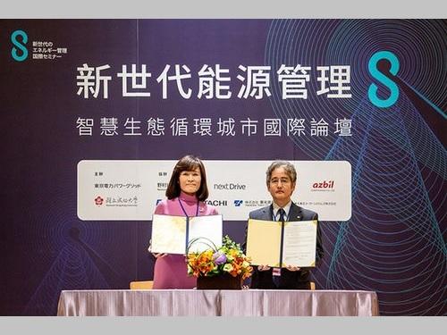 連携協定を交わす成功大の蘇慧貞学長(左)と東京電力パワーグリッドの今井伸一常務取締役