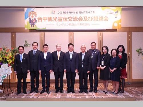 東京で台中観光をPRする林佳龍市長(左から5人目)