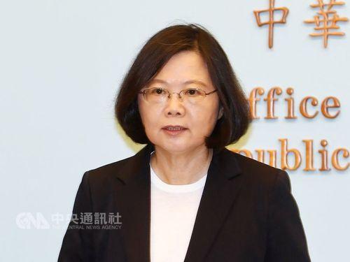 大阪地震に対する慰問の意を表明する蔡英文総統