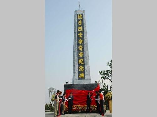 台南市玉井に建つ、「タパニー事件」の首謀者・余清芳の記念碑