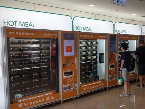 「台北101」オフィス部分の1階にある弁当の自動販売機