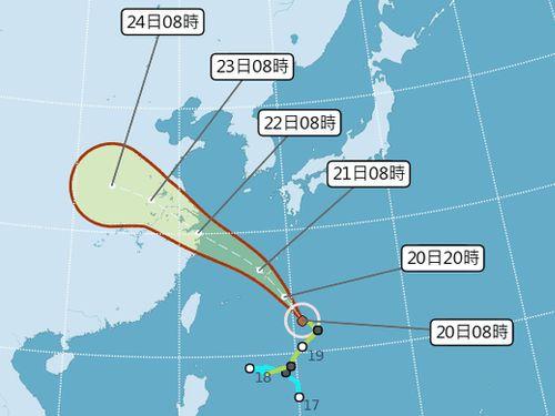 台風10号の進路予想図(20日午前8時現在)=中央気象局提供