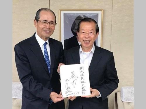 王貞治氏が台湾の駐日代表処を訪...