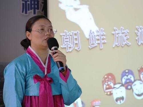 北朝鮮の観光スポットなどを紹介する朝鮮民族遺産国際旅行社の幹部職員