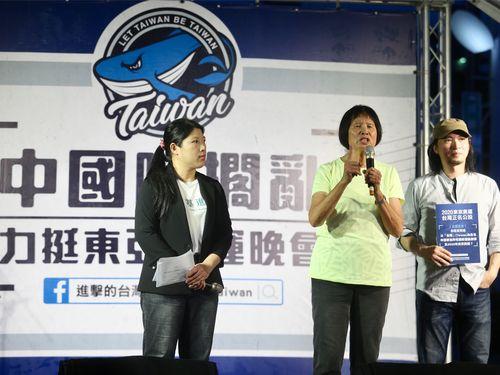 「台湾名義で東京五輪出場を」市民団体、中国に反発=国際大会中止受け