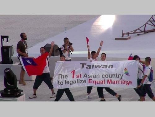 性的少数者によるスポーツの祭典に出場する台湾の選手団