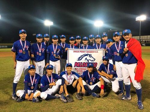 6年ぶり3度目の世界一に輝く台湾代表=中華民国野球協会提供