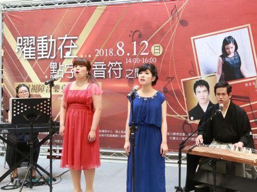 台南市で開催された日台視覚障害音楽家による交流演奏会の様子=同市政府提供
