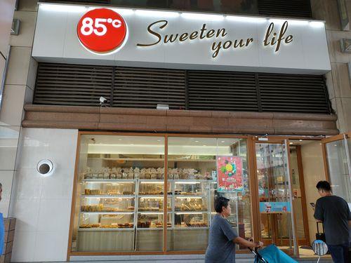 北京市内の「85度C」の店舗