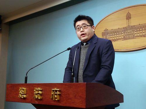 総統府の林鶴明報道官