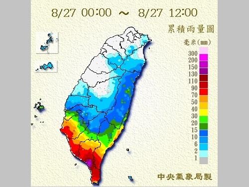 台湾における27日午前0時~午後0時までの雨量状況図=中央気象局提供