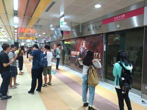 5日に供用が始まった高雄メトロ(MRT)高雄駅の新ホーム