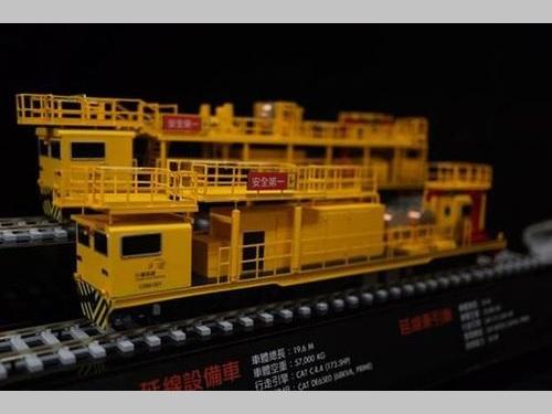 中国鋼鉄が製造する保守用車両の模型=台湾高速鉄道提供