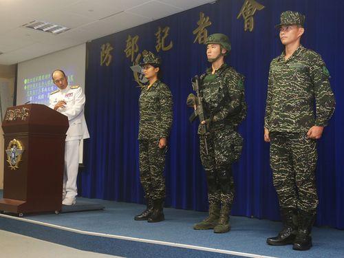 国軍のデジタル迷彩服
