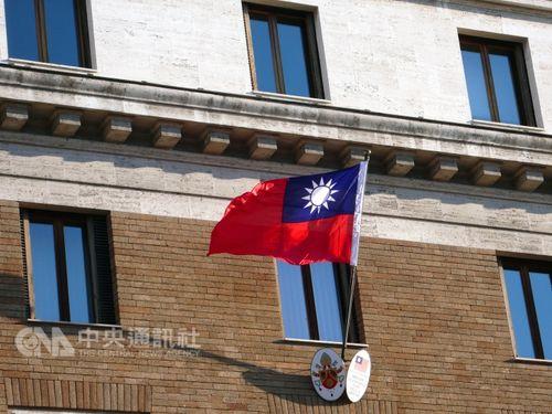 駐バチカン大使館に掲げられる中華民国国旗