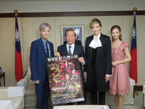 謝長廷代表(左から2人目)に宝塚歌劇団の台湾公演の準備状況を報告する(右から)星組トップ娘役の綺咲愛里さん、トップスターの紅ゆずるさん、男役スターの礼真琴さん(左)