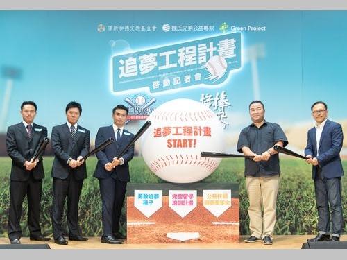 3日の会見に出席する(左から)蕭一傑投手、林威助監督、晁菘徽さん=主催者提供