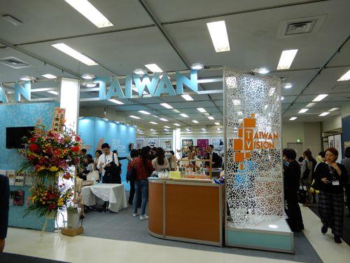 TIFFCOMの会場に設置される台湾パビリオン