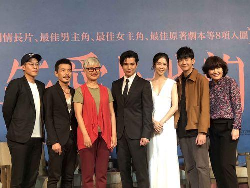 「誰先愛上他的」の記者会見に臨む主演のロイ・チウ(中央)やシュー・ユーティン監督(右)ら
