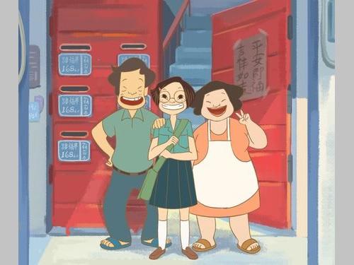 「オンハピネス ロード」の劇中画像=台北金馬映画祭実行委員会提供