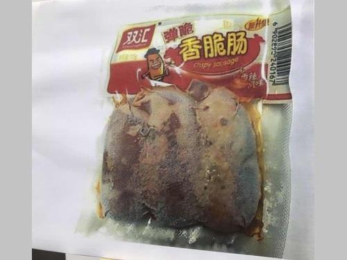 アフリカ豚コレラの陽性反応が出た中国産ソーセージの画像