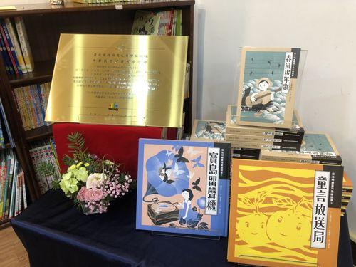 童謡をまとめた絵本「宝島留声機」(手前左)、「童言放送局」(同右)、短編小説を集めた「春風少年歌」(右奥)