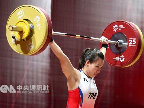 重量挙げの世界選手権大会で優勝した郭コウ淳選手(コウ=女へんに幸)=資料写真