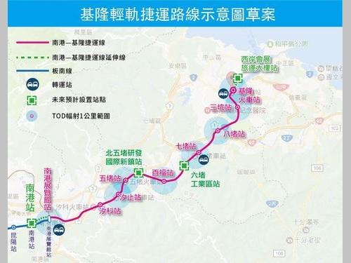 台北東部と基隆を結ぶLRT路線計画図=基隆市政府提供