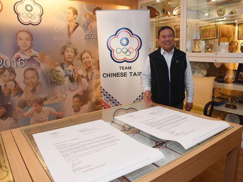 中華オリンピック委員会の林鴻道主席