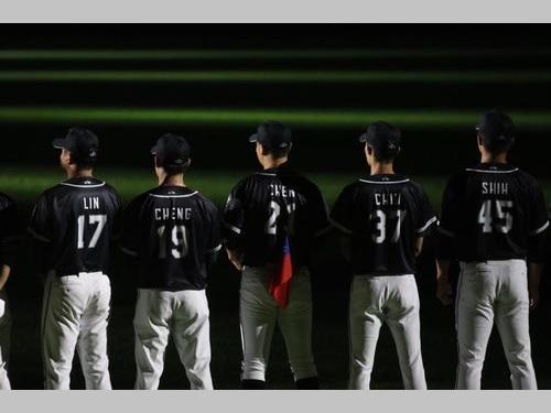 中華民国国旗をポケットに挿して入場した陳禹勲投手(右から3人目)=陳投手のフェイスブックから