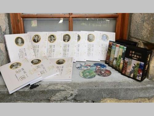 今年度発行される書籍「家庭美術館-美術家伝記叢書」とドキュメンタリー「台湾資深芸術家影音記録片」の新作=文化部HPから