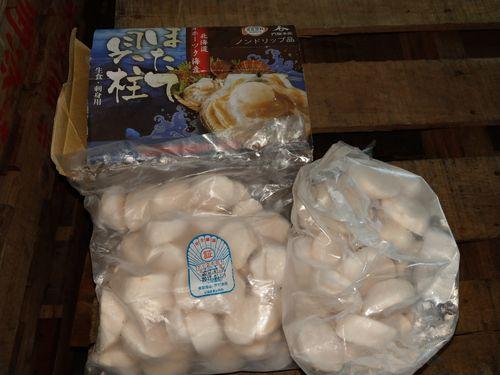 パッケージや証紙の偽造で押収されたホタテ=食薬署提供