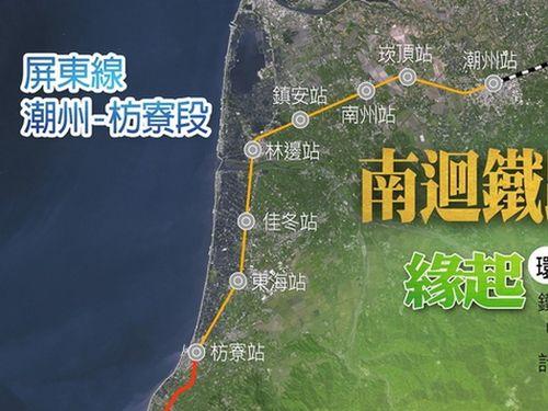 電化工事が進む屏東線の潮州-枋寮区間=鉄路改建工程局HPから