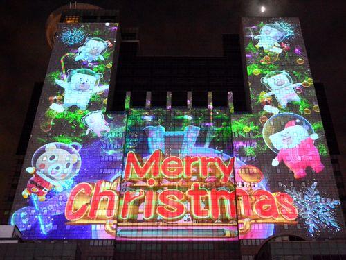 16日に開幕した新北市のクリスマスイベント「新北市クリスマスランド」