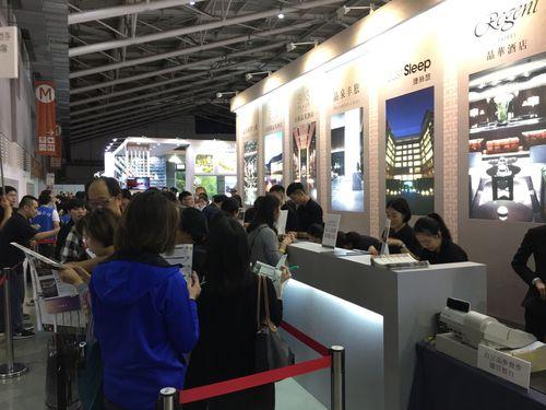 台北国際トラベルフェアの会場の一角