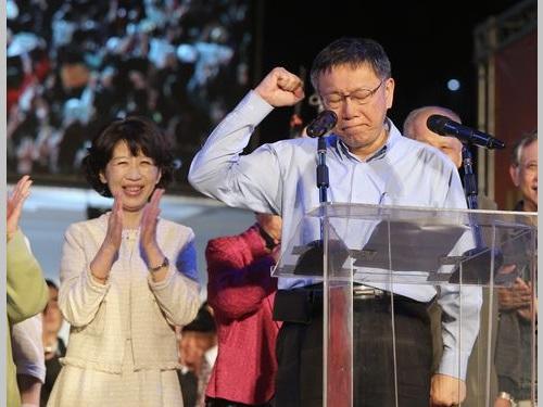 再選が決まりガッツポーズをする柯文哲台北市長