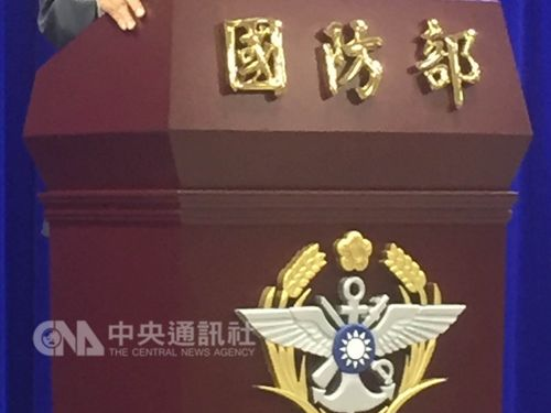 中国軍の台湾海峡航行「定例化」と報道 国防部「厳密に把握」