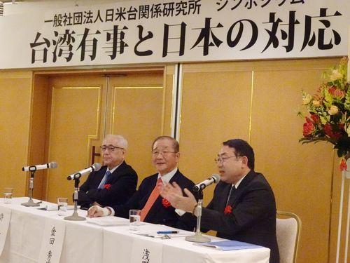 シンポジウムに登壇する(左から)許世楷・元駐日代表、金田秀昭・岡崎研究所理事、浅野和生・平成国際大学教授