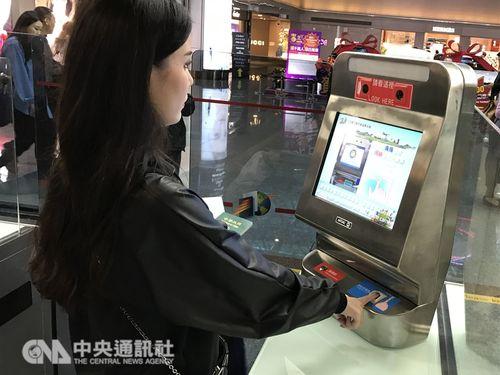台湾のパスポート所持者は日本など6カ国に自動化ゲートで入国可能