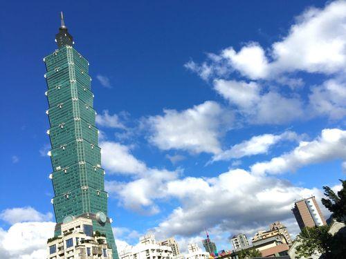 台湾は投資環境の良さで世界4位