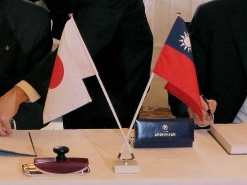 台日海洋協力対話  27日に日本で第3回会合
