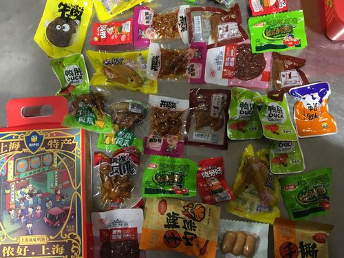 桃園空港で押収された中国製の畜産物=関務署台北関提供