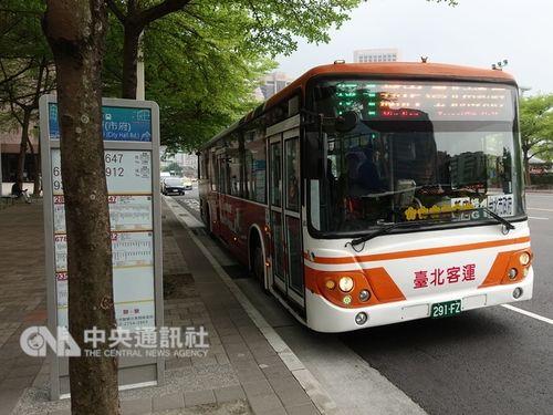 台北と新北のバス、乗車時と下車時「ピッ」1回ずつ  来年7月から/台湾